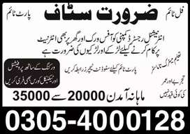 Part time,  Full time  ,Home Based Online job for males,females,