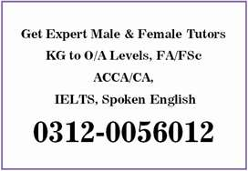 Best Tutors [Male/Females] Available in All Rwp and Islamabad.