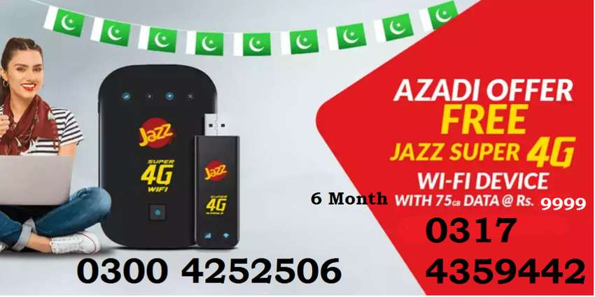Jazz 4G LTE SUMMER FREE device offer just pay 10 thousand for 6 month 0