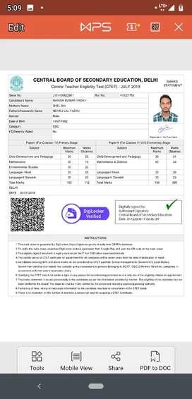 Home tution 1st  to 12th hindi medium