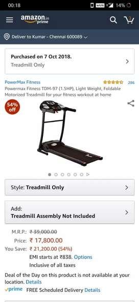 Treadmill - TDM97