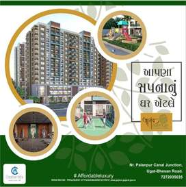 @At Anand Avenue% only ₹51000 Pay/  Book 2BHK flat