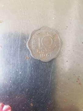 भारतीय पैसो के सिक्के