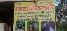 Vishavkarma engenier workshop