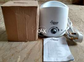 New Tommee Tippee & Phillips Fast Bottle and FOOD Warmer (Box packed)