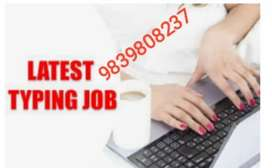 Urgent opening in bank for data entry