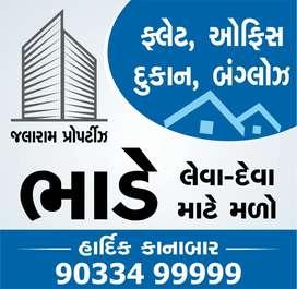 Office Bhade aapvani chhe Yagnik road
