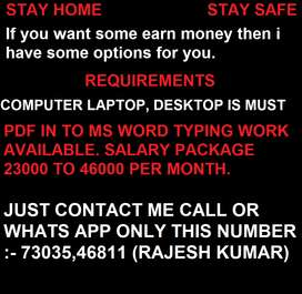 Urgent hiring for candidates typing job 100% you will the payment.