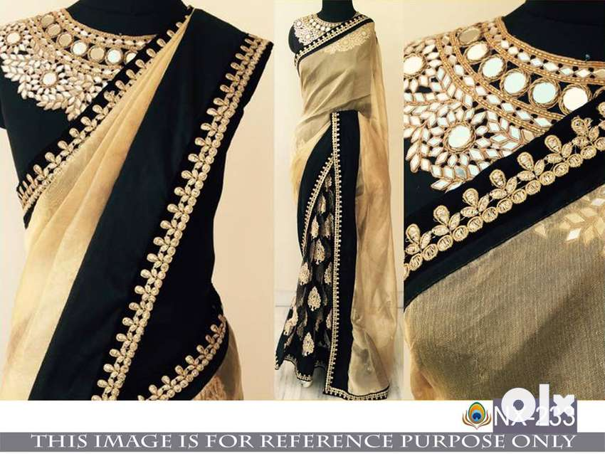 Srk Beige & Black Color Georgete & Lycra Embroidered Saree 0