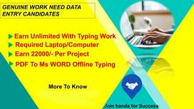 Data entry home base work