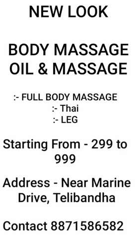 Massage And Oil