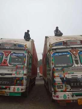 Om shankra transport