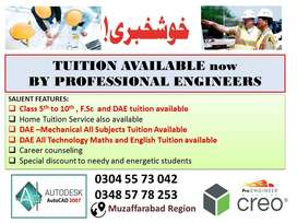 Home Tuition /Tutor Available