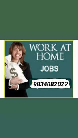 JOBS,, For FEMALES, Immediate Hiring DATA ENTRY Only Office Work, For
