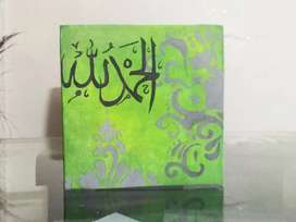 Arabic calligraphy painting on canvas