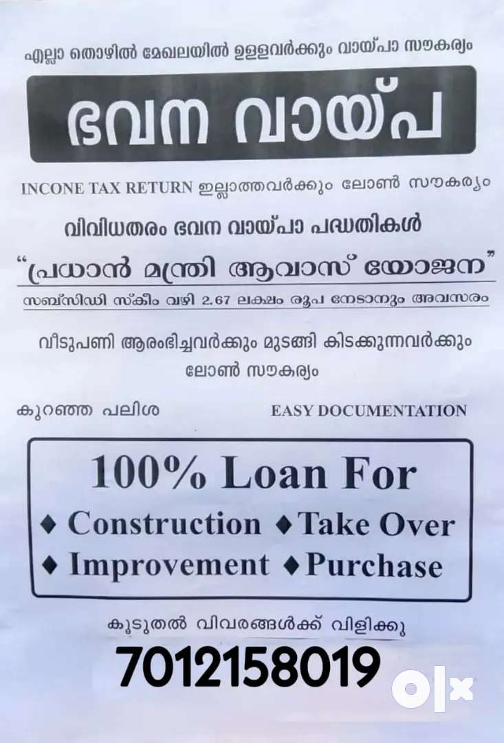 Home loans available for all 0