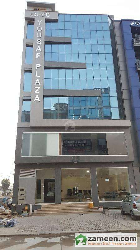 4 Marla Commercial Plaza DHA Phase 2 Block T 5 Floor For Sale Immediat 0