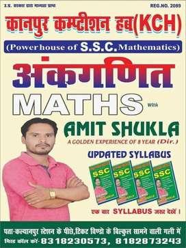 Mathematics for SSC
