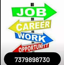 Required Data Entry Operator @ HBR Layout, Bangalore