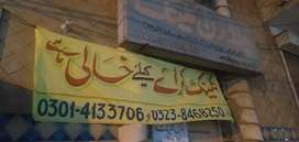 Commercial property for rent in Samanabad