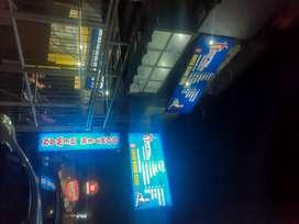Huruf timbul, neon box, papan nama