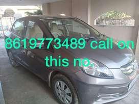 Honda Amaze 2015 Petrol Well Maintained Car