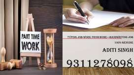 OFFLIEN TYPING JOB - HANDWRITING JOB #WORK FROM HOME