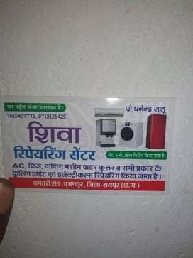 Shiva repairing centre (AC fridge washing machine water cooler freezer