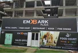 Embark plaza Food court
