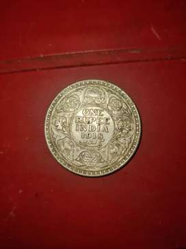 King George V 1 rupee coin