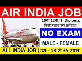Airport ground staff jobs