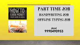 Handwriting work and typing work (work from home)