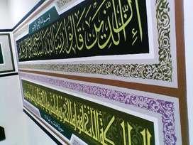 Jasa Lukis Kaligrafi untuk Masjid, Rumah, atau Figura