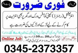 Urgent online jobs vacancies for females/males/freshers.