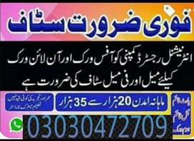 Punctual staff required in male female and students