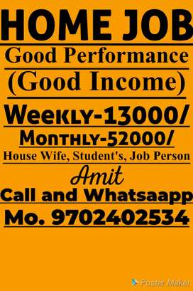 Good job good Income support your family