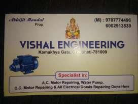 VISHAL ENGINEERING