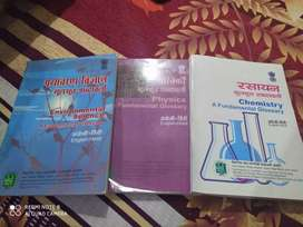 Chemistry, physics and environmental science