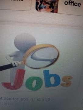 ALL MNC JOBS