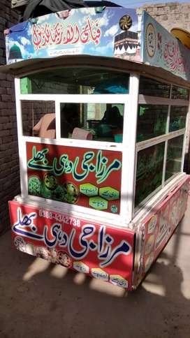 Moveable stall.  | Redi | Hand Cart |