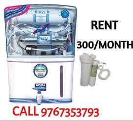 RENT PREMIUM RO+UV MINERAL WATER PURIFIER BRAND NEW