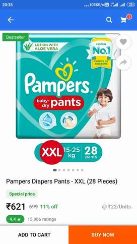 Pampers XXL 56 pc in unbelievable price