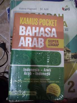Kamus Bahasa Arab New