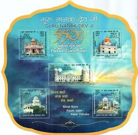 Indian Stamps