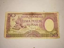 Uang kertas kuno th 1958 koleksi pribadi