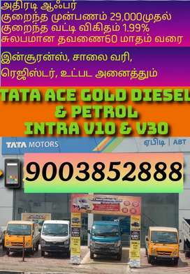 Tata Ace Gold BS6 New Vehicle