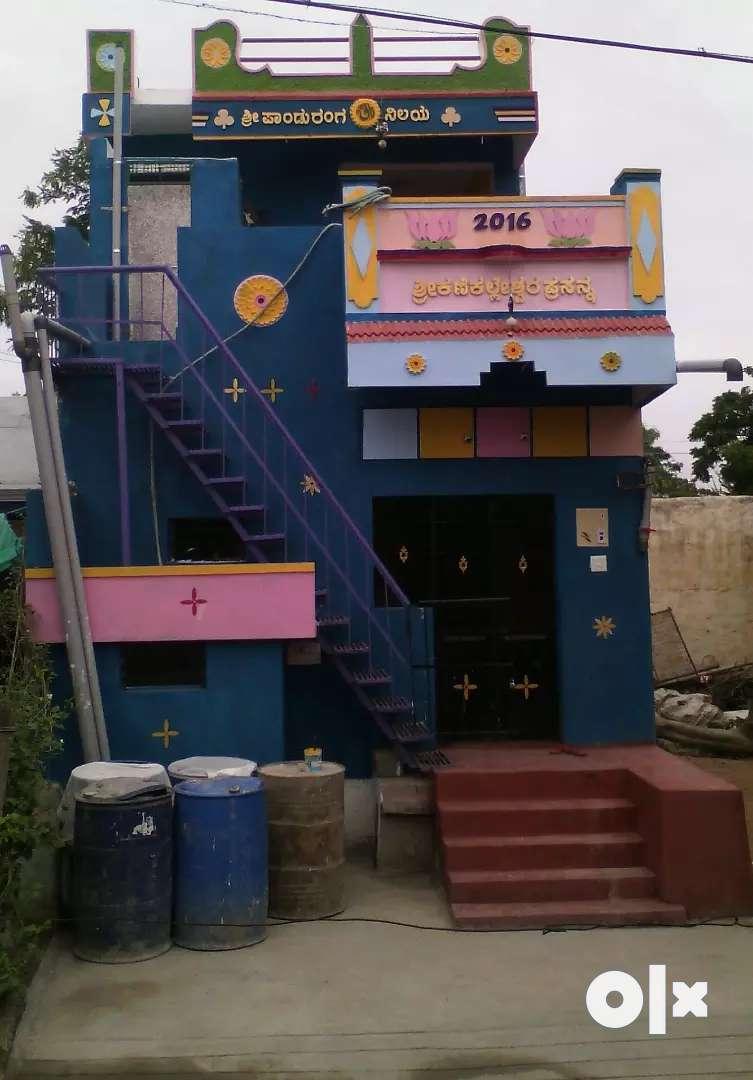 Argent selling ಸಿರಿಗೆರಿ village, janatha colony.