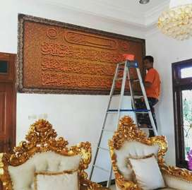 Wallpaper 3D Ukiran Kaligrafi Islami