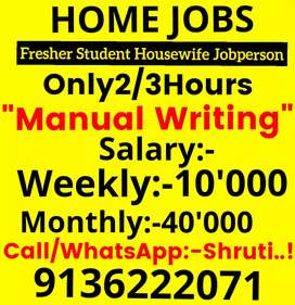 Home job offer