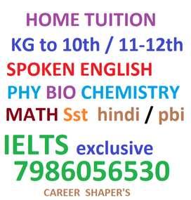 Zirakpur Home Tuition Classes KG to 12th Qualifed tutors FREE DEMO bfr